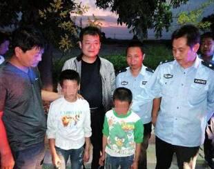 10岁男孩因被家长批评 带弟弟骑车离家