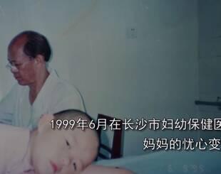 19年前,她坠入崩溃深渊……