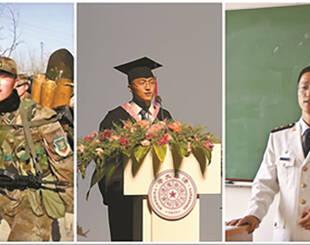 清华学子门良杰的9年军旅跋涉之路:追逐军旅和学业双重梦想