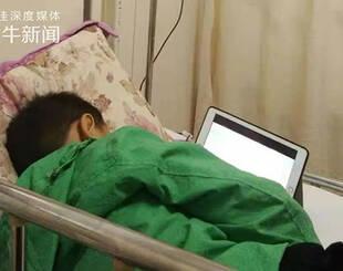 江苏8岁男童患白血病,其父拒绝救治:那是无底洞,也治不好