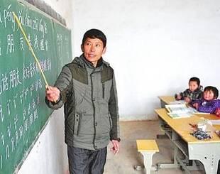 多地明确教师平均收入不低于公务员