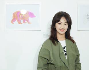 """罗海琼参与PETA""""自由的熊""""艺术展,呼吁动物保护"""