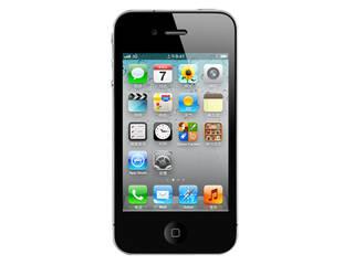 苹果 iPhone 4(32GB/施华洛世奇粉色)