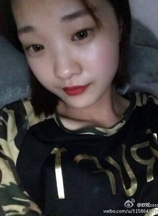 江苏:失踪14天女大学生生活照曝光