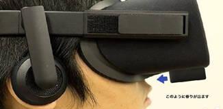 日本一公司研发可为VR游戏提供气味的外设