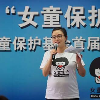 全国各地频发性侵事件,作为媒体人的她联合100名女记者保护女童