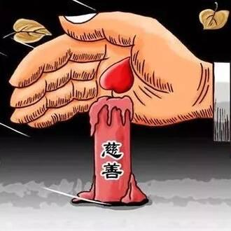 """""""理想型""""分析不能与法律适用混同 ——与金锦萍老师再商榷"""