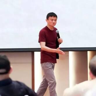 马云邀80位企业家,共商乡村寄宿制学校助推教育脱贫