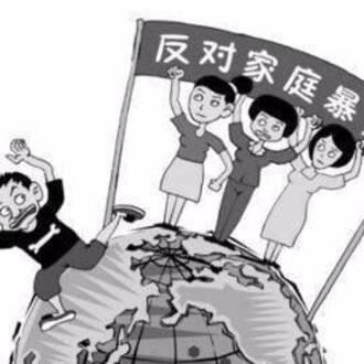 """人权中国的""""守夜""""人——对话职业公益人物付广荣"""