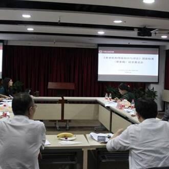 养老   《养老机构等级划分与评定》国家标准进入立项评估阶段