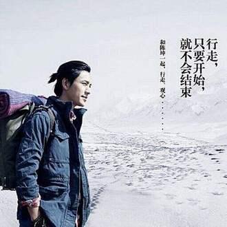 行走的力量分享展即将开幕,陈坤:第七年,依然是用心