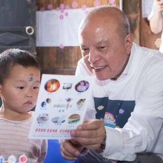 """中国发展研究秘书长卢迈:为了没有""""穷孩子""""的未来"""