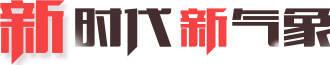 http://www.sxiyu.com/shishangchaoliu/38823.html