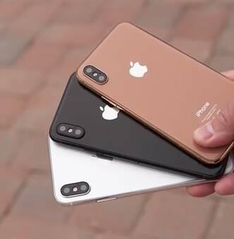 iPhone 8全新配色就是它了:64GB起