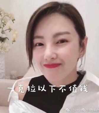 张雨绮说一克拉以下的钻石是不值钱的 她说的对吗?