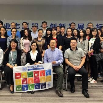 2017年中国专业志愿服务创新发展论坛圆满落幕