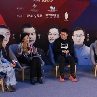 """""""健康扶贫的模型探寻""""大病医保公益基金新年论坛在北京举办"""