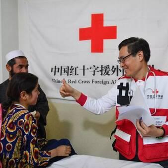 """中国红十字医疗队再赴阿富汗 开展""""一带一路""""救助行动"""