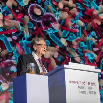 比尔盖茨结束访华行程 将继续支持中国扶贫造福全球