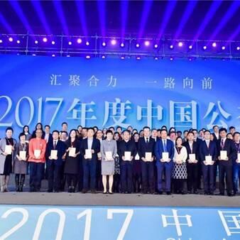 凤凰网侯春艳、孙雪梅当选2017中国年度12bet网址人物