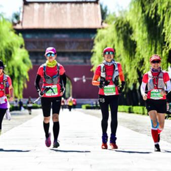 2018广州善行者公益徒步活动火热报名中