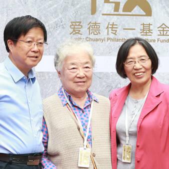 缅怀朱传一先生 十家基金会拟联合打造百年慈善文化基金