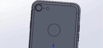 iPhone 7s 曝光: 确认无线充电