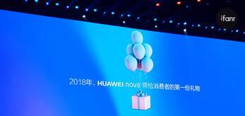 华为 nova 3e 发布:前置 2400 万像素