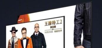 小米发布电视新品4C
