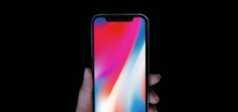 苹果在美欧获得屏下指纹专利或用于未来iPhone