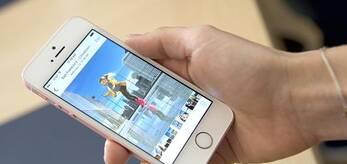苹果明年上半年发布iPhone SE 2