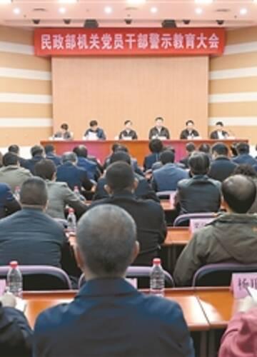 """中纪委机关报:斩断伸向福彩""""黑手"""" 重构福彩公信力"""