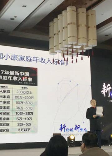胡广华:穷酸不应是公益从业者代名词