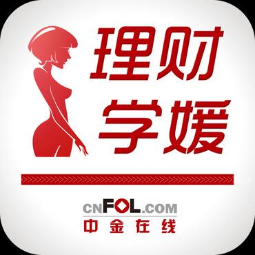 中国式结婚价目表:你需要工作多少年才能讨个老婆