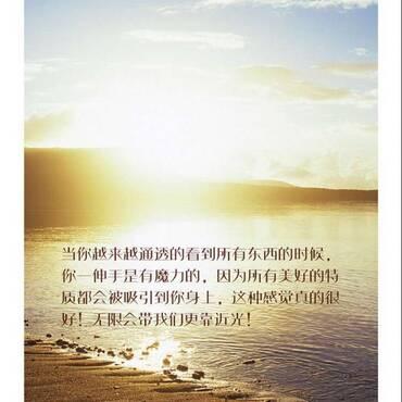 凤凰娴.『奇迹30』15班. D30 早课 《我的双脚在喜悦和平的当下迈出》
