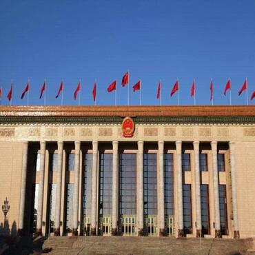 【历史充电宝】人民大会堂是如何建成的?从设计到施工仅用了380天?