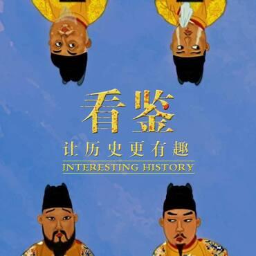【历史充电宝】张仲景的一本书令中国免于灭族