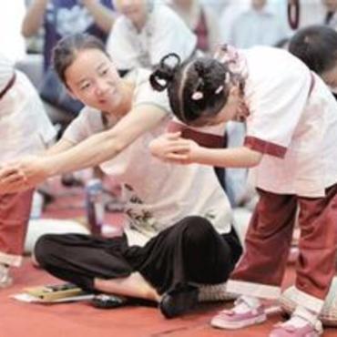 中国传统处世智慧概说
