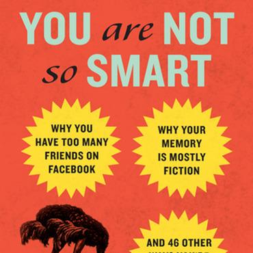 《你没那么聪明》