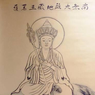 佛印讲经-地藏菩萨本愿经