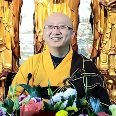 长安香积寺2017冬季精进佛七开示_慧超法师