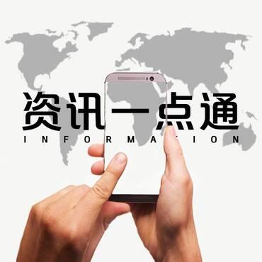 """社会新闻:贴心!重庆市民用""""渝快办""""网上办电 简单业务""""一次都不跑"""""""