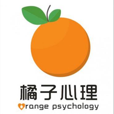 橘子心理|情感秘籍