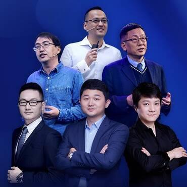 一刻   如何打破中国高技术发展的人才瓶颈