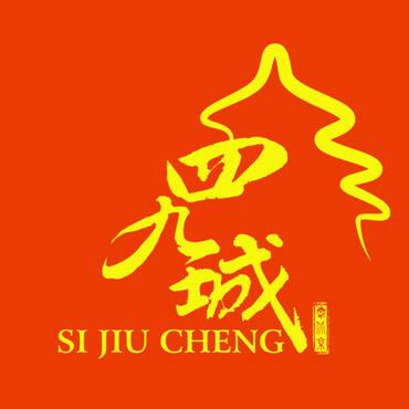 20 有些北京的老礼儿永远不会被时代淘汰