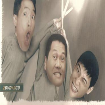台北曲艺团《笑感动天》