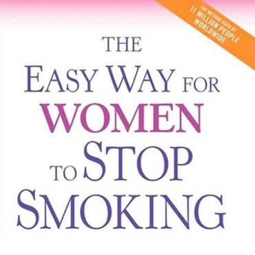 《这本书能让你戒烟》