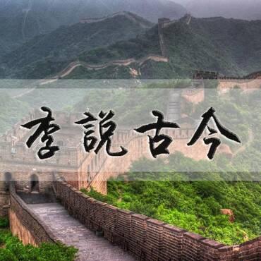 《义勇军进行曲》之前,中国还用过这些国歌
