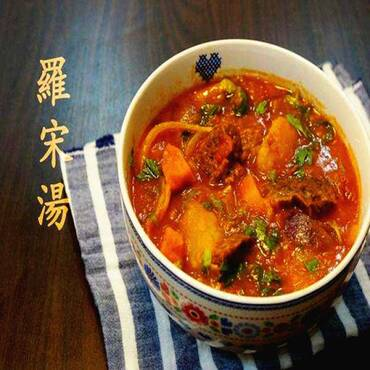 【历史充电宝】一碗正宗的海派罗宋汤是什么样的?