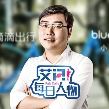 艾问·程维:复活小蓝单车,滴滴程维居心何在?
